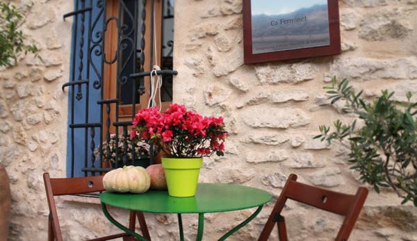 Hotel Pictures: , Benisili