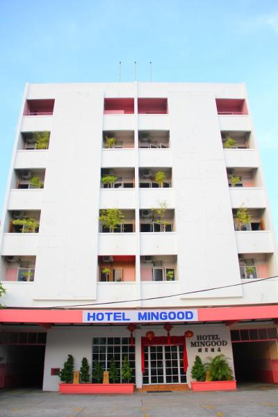 Photos de l'hôtel: Hotel Mingood, George Town