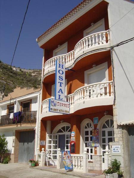 Hotel Pictures: Hostal D´Ernes, Alcalá del Júcar