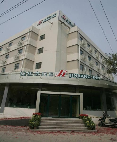 Zdjęcia hotelu: Jinjiang Inn - Jinan Daming Lake, Jinan