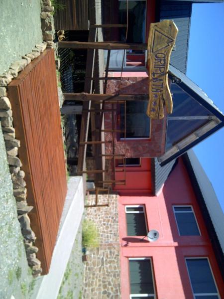 ホテル写真: Hotel Oriplata, Caviahue