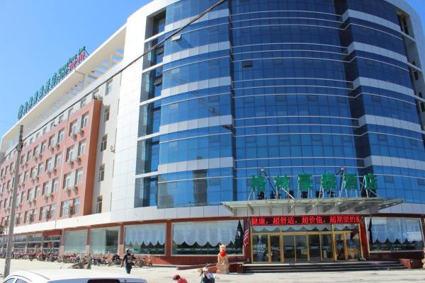 Hotel Pictures: GreenTree Inn Zhangjiakou Yu County Bus Station Business Hotel, Xiaowa