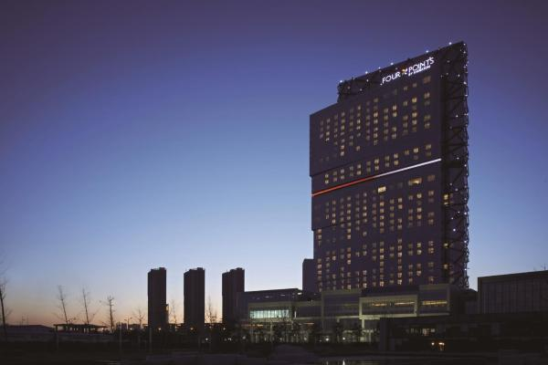 Hotel Pictures: Four Points by Sheraton Qingdao, West Coast, Huangdao
