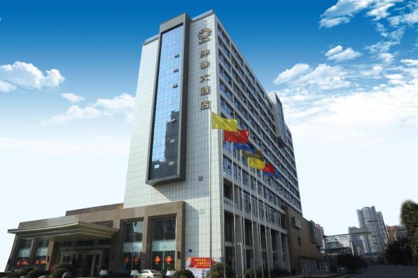 ホテル写真: Grand Scent Hotel, 成都市