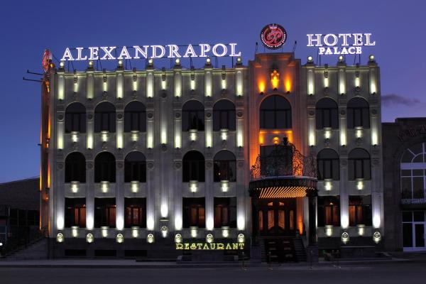 Фотографии отеля: Alexandrapol Palace Hotel, Гюмри