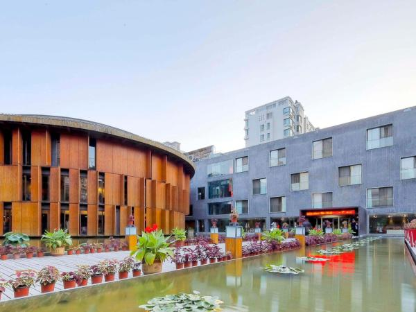 Hotel Pictures: China Community Culture & Art Hotel, Qingdao
