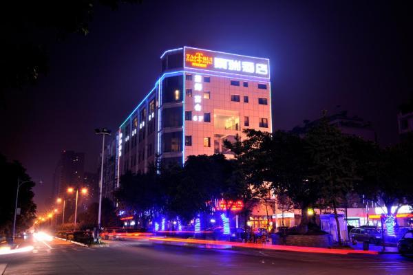 Hotelfoto's: Tai Rui Hotel Chengdu, Chengdu