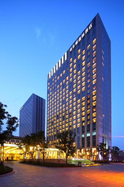 Hotel Pictures: DoubleTree by Hilton Hangzhou East, Hangzhou