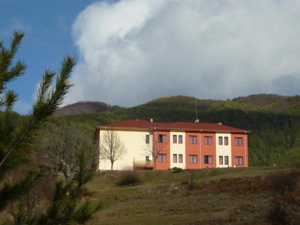 Photos de l'hôtel: , Vishnevo