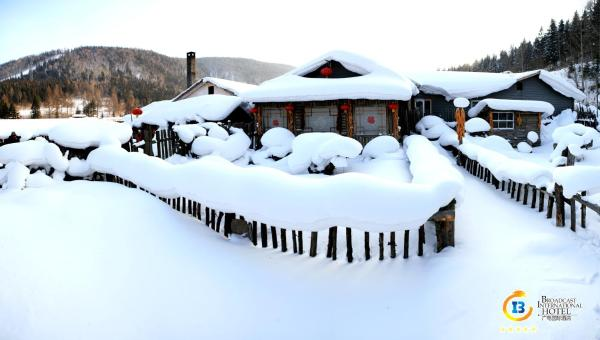 Hotel Pictures: Yabuli Broadcasting Center International Hotel, Shangzhi