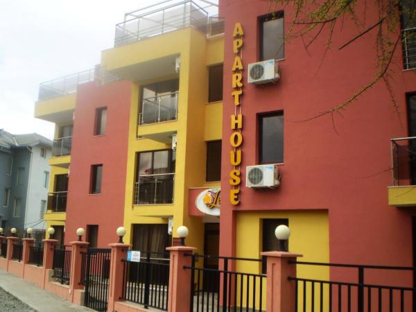 Zdjęcia hotelu: Lev ApartHotel, Rawda