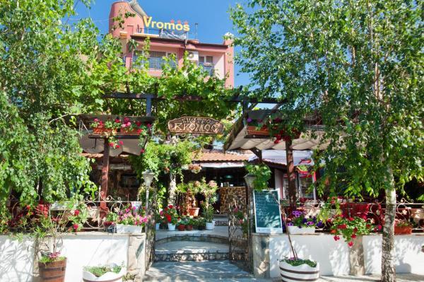 Fotografie hotelů: Vromos Guest House, Chernomorets