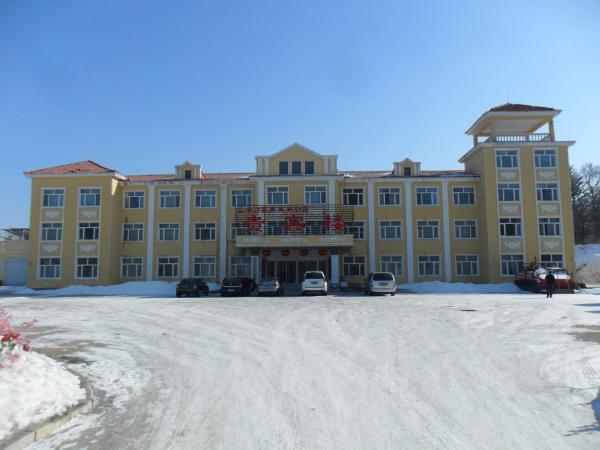 Hotel Pictures: Yabuli National Forest Park Hotel, Shangzhi