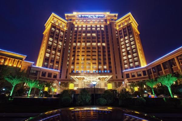 Hotel Pictures: Wyndham Grand Plaza Royale Palace Chengdu, Pi
