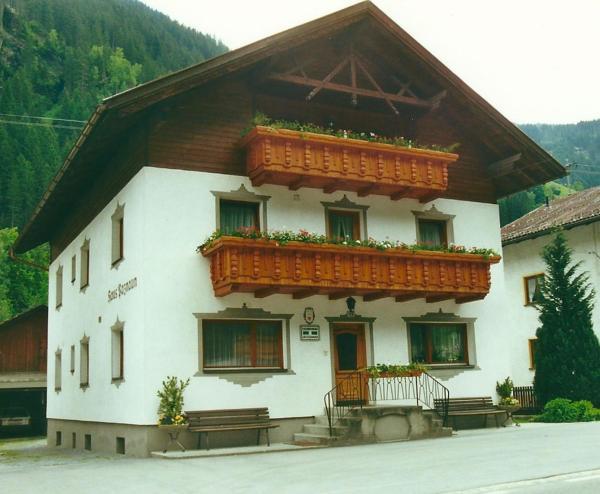 酒店图片: Haus Paznaun, 湖城
