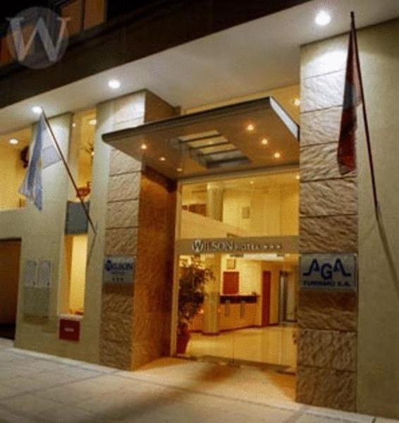 Zdjęcia hotelu: Wilson Hotel, Salta