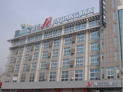 Hotel Pictures: Jinjiang Inn - Liaocheng Long Distance Bus Station, Liaocheng