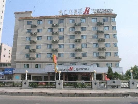 Hotel Pictures: Jinjiang Inn - Jiangxi Jingdezhen, Jingdezhen