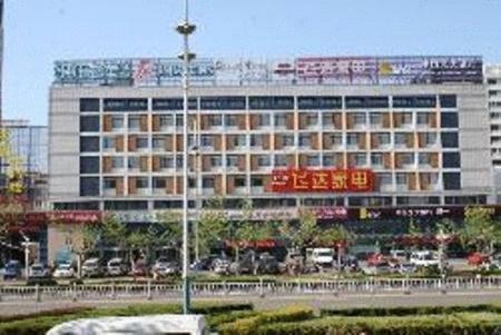Hotel Pictures: Jinjiang Inn - Yantai Changjiang Road, Yantai