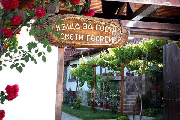 ホテル写真: Saint George Guest House, Madara