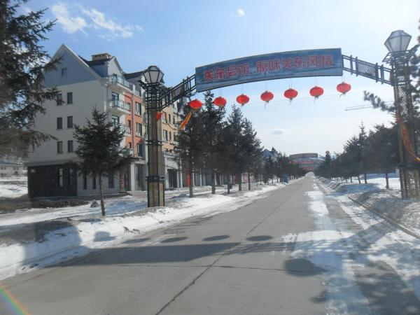 Hotel Pictures: Yabuli Yingshan Apartment, Shangzhi