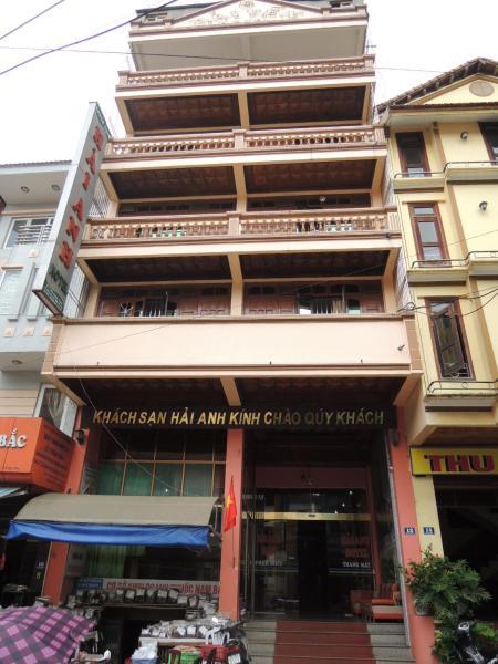 Zdjęcia hotelu: Hai Anh Hotel, Sa Pa