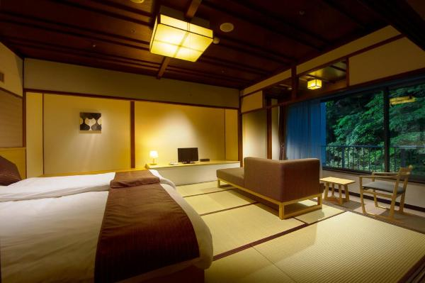Japanese-Style Room with Low Bed and Bathroom - Non-Smoking