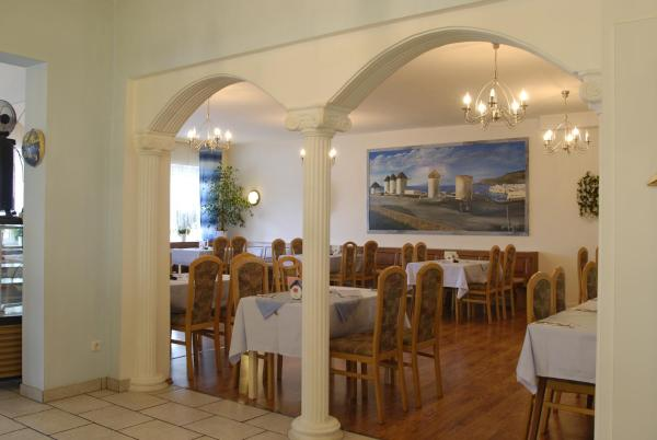 Photos de l'hôtel: Hotel Treffpunkt, Sankt Stefan im Lavanttal