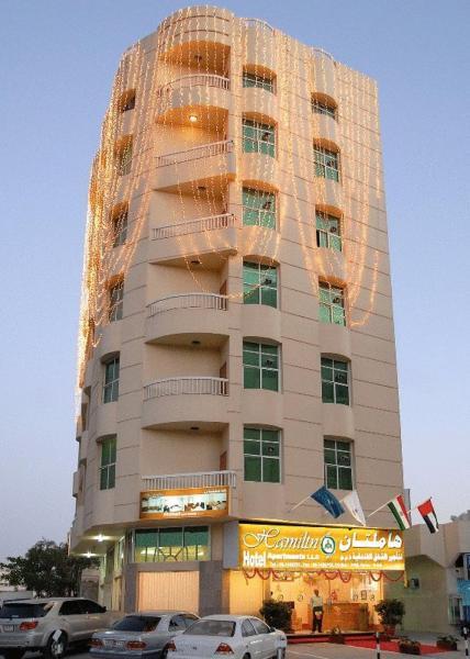 Fotos de l'hotel: Hamilton Hotel Apartments, Ajman
