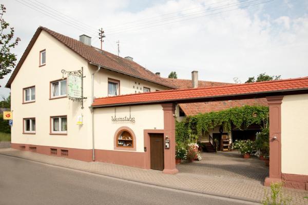 Hotelbilleder: Weingut und Gästehaus Vongerichten, Oberhausen