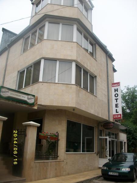 Fotos do Hotel: Lilia Family Hotel, Ruse
