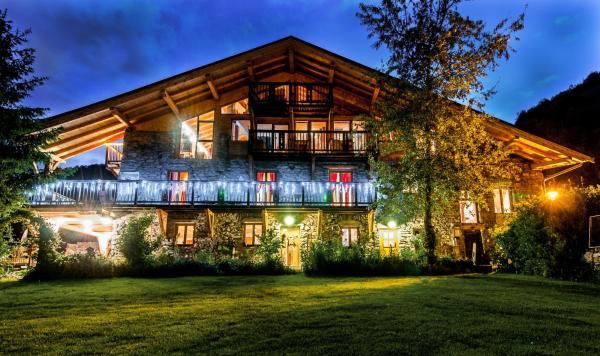 Hotel Pictures: Le Chalet De Thalie, Bourg-Saint-Maurice