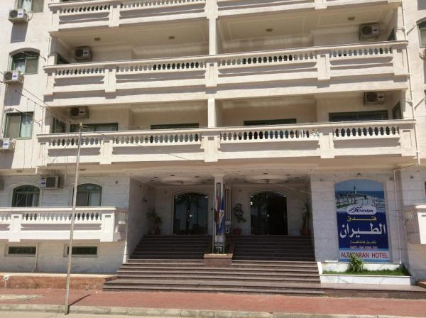 Hotel Pictures: Al Tayaran Resident Apartments, Ras El Bar