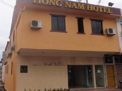 Foto Hotel: Tiong Nam Hotel, Masai