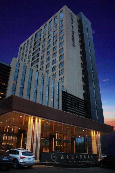 Hotel Pictures: Grand Skylight International Hotel Wuhai, Wuhai