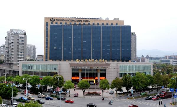 Hotel Pictures: Yiwu Tianheng International Hotel, Yiwu