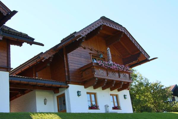 ホテル写真: Ferienwohnung Schossleitner, ザンクト・ギルゲン