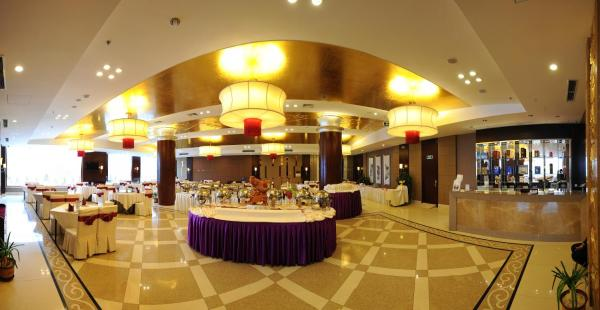 Hotel Pictures: Zhongheng International Hotel, Weifang