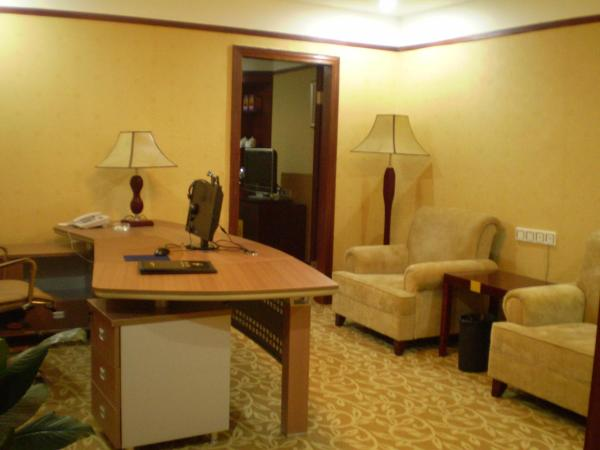 Hotel Pictures: Guangzhou Guo Sheng Hotel, Huadu