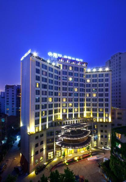 酒店图片: JAHO Forstar Hotel Wenshuyuan Branch, 成都