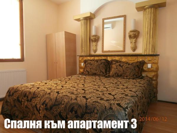 Φωτογραφίες: Megdana Hotel, Bachkovo