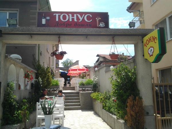 Hotellikuvia: Tonus Guest House, Obzor