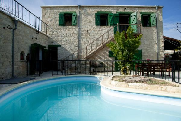 Hotel Pictures: Andrianna's Cottage, Pano Akourdalia