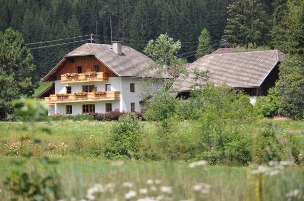 酒店图片: Gästehaus Prodinger, 玛利亚普法尔