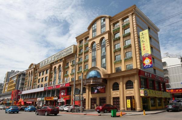 Hotel Pictures: Kaimeilong Hotel, Yiwu
