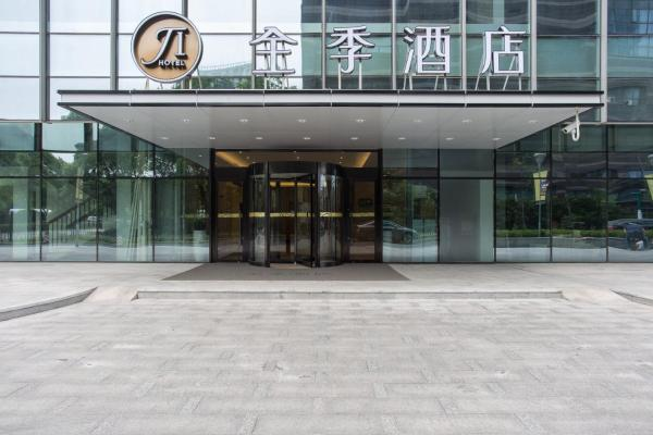 Hotel Pictures: JI Hotel Shanghai Anting Hotel, Jiading
