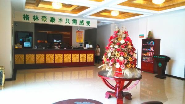 Hotel Pictures: GreenTree Inn Shanghai Changxing Island Yuansha Business Hotel, Chongming