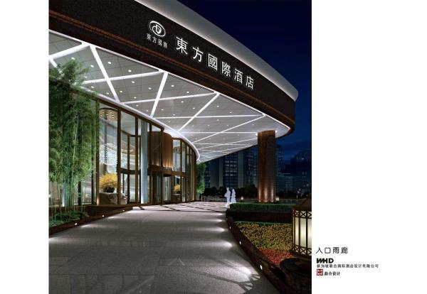 Hotel Pictures: Oriental Jianguo Hotel, Jiyuan
