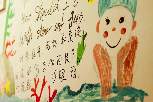 Hotel Pictures: XinJiang YiZhan Youth Hostel, Yining