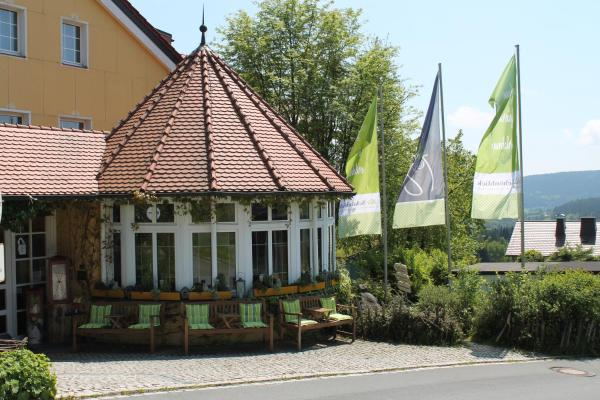 Hotel Pictures: , Fichtelberg